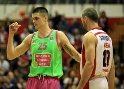 Finale ABA lige, 1. meč: Crvena zvezda Telekom - Mega Leks